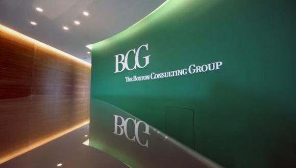 מפגש קריירה עם חברת BCG